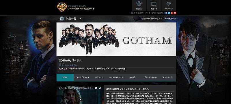 gotham_image