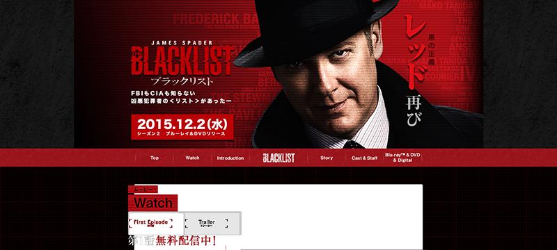 blacklist_image